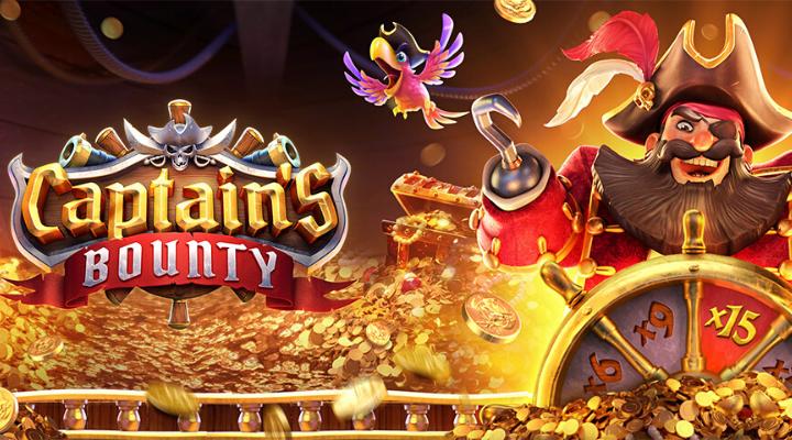 เกมสล็อต Captain's Bounty