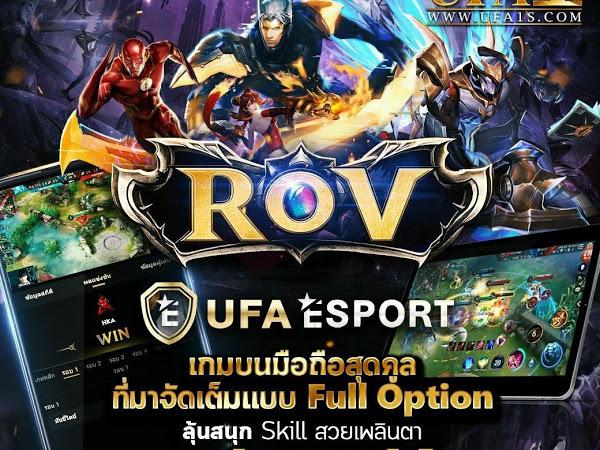 E-Sports-เกมROV